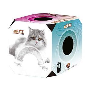 Cat Box Adulto Furacão Pet para Gatos | R$37