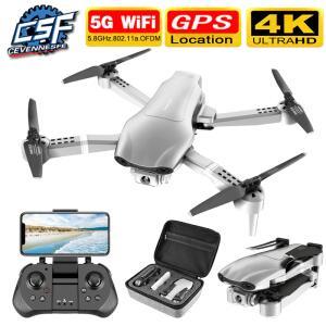 Drone F3 Cevennesfe 2021 1080p | R$252