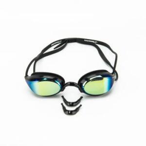 Óculos de Natação Espelhado Hammerhead Aquatech Mirror | R$84