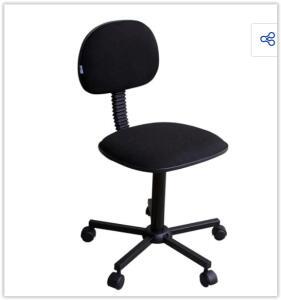 Cadeira Furniture Tropical II com Base Giratória | R$ 94