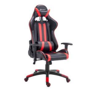 Cadeira Gamer Pro Giratória Gallant Altura Regulável Pt/Ver | R$664