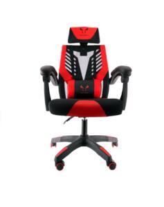 Cadeira Riotoro Spitfire M3 | R$630