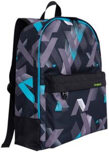 "Mochila para Notebook Maxprint Smart Boy - 14,1"" | R$60"