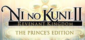 Ni no Kuni II: Revenant Kingdom - The Prince's Edition   R$35
