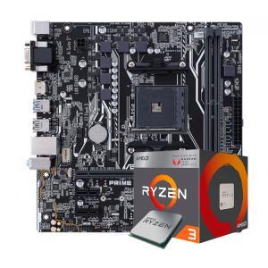 Kit Upgrade, AMD Ryzen 3 3200G, Asus Prime A320M-K | R$1.049