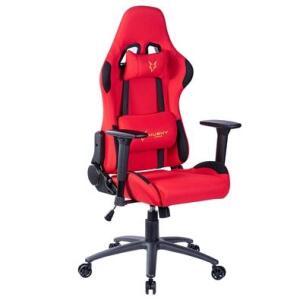 Cadeira Gamer Husky Racing Red (Em TECIDO) - Braço 3D - HRC-R | R$1029