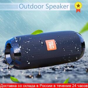 Caixa de som bluetooth para ambientes externos, à prova d'água, subwoofer estéreo | R$ 76,00