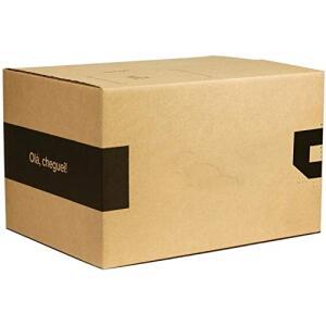 50 Caixas de Papelão para Envio de Encomendas Tamanho M | R$196
