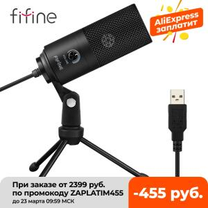 Microfone condensador Fifine Metal K669 USB - R$208