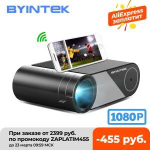 Mini Projetor portátil K9 Byintek | R$965