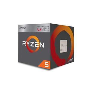 Processador AMD Ryzen 5 3400G - R$1190