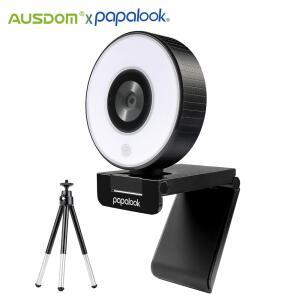 Webcam 1080p com microfone ajustável luz led, tripé R$273