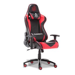 Cadeira Gamer Elements Veda Ignis Vermelha | R$ 1199