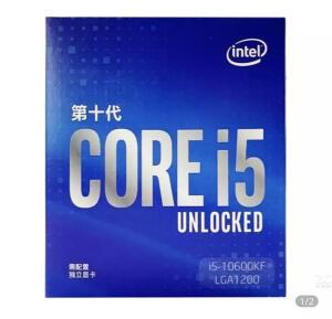 Processador Intel core i5 10600KF | R$1257