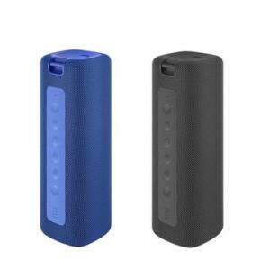Caixa de som portátil Xiaomi Mi Speaker MDZ-36-DB | R$ 252