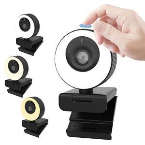 Webcam WB PRO Com Luz Ring Light 60 FPS Full HD 1080p 3 Temperaturas | R$320