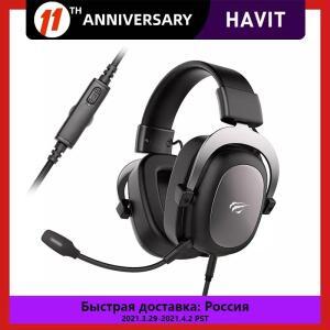 [Contas Novas] Headset Havit 2002D | R$94
