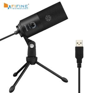 [Primeira compra] FIFINE MICROFONE CONDENSADOR USB, METAL - K669 R$151