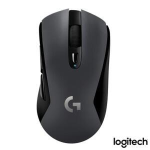 Mouse Gamer Wireless - Logitech G603 Hero | R$299