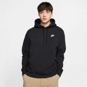 ( APP ) Blusão Nike Sportwear Club Hoodie Basic Masculino - Preto+Branco (P) | R$110