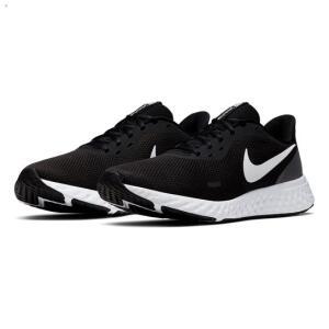 Tênis Nike Revolution 5 Masculino | R$160