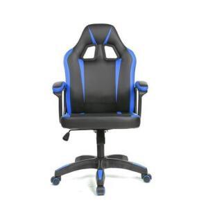 Cadeira Gamer Prizi Runner - Azul | R$450