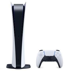 (CC SUB) Console PlayStation®5 Digital Edition - PS5 | R$4073