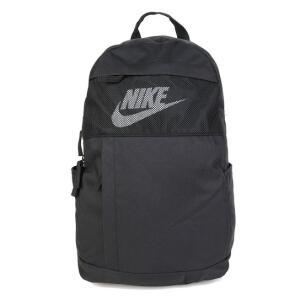 Mochila Nike Elemental 2.0 LBR - preto+branca / 21 litros   R$88