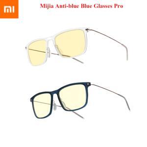 [Novos usuários] Óculos Xiaomi mijia 50% anti-azul | R$90
