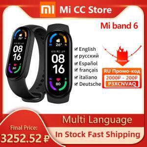 Smartband Xiaomi Mi Band 6 | R$239