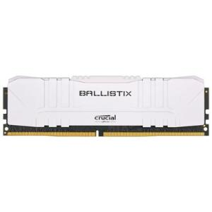 Memória Crucial Ballistix 8GB DDR4 3000 | R$ 280