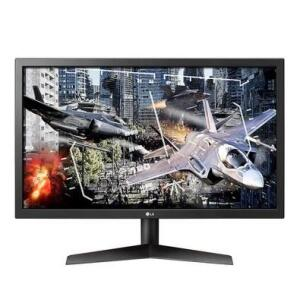 "Monitor Gamer LG LED 24"", HDMI/DisplayPort, FreeSync, 144Hz, 1ms | R$1378"