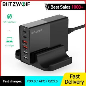 (novos usuários) Carregador universal BlitzWolf BW-S16 75W Dual 6 Portas USB PD | R$155