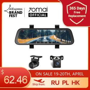Câmera Automotiva para Retrovisor Dash Cam 70mai | R$412