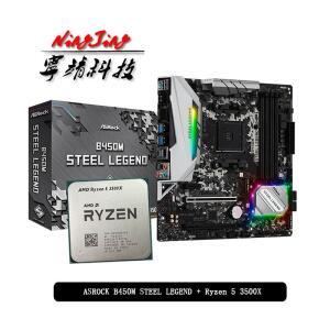 KIT Processador R5 3500x + placa mãe B450 STEEL LEGEND | R$1458