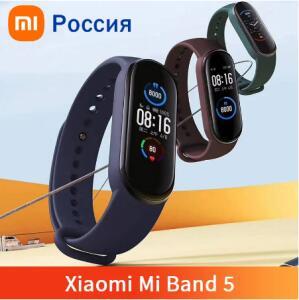 [Contas Novas] Xiaomi Mi Band 5 | R$80