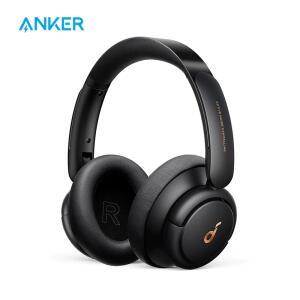 [Novos usuários] Fone de Ouvido Anker Soundcore Life Q30 Cancelamento Ativo de Ruído | R$360