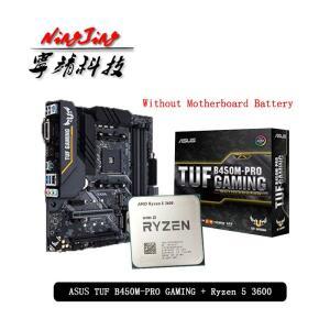 Processador Ryzen 5 3600 + Placa mãe Asus TUF B450m PRO-GAMING | R$1349