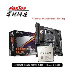 Processador Amd ryzen 5 3600 r5 3600 cpu + Placa mãe ga b550m aorus elite | R$1504
