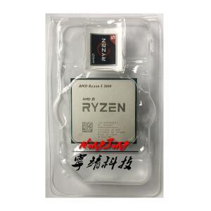 [Primeira Compra] Processador AMD Ryzen 5 3600 | R$885