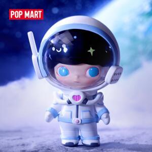 Pop Mart Dimoo Espaço Caixa Presente Aniversário 7-10cm R$76
