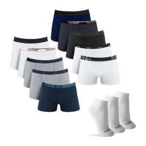 Kit 10 Cuecas Boxer Cotton Sortidas e 3 Pares de Meia Cano Curto G - Polo Match   R$87