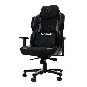 Cadeira Magna Nemesis Suede | R$1889