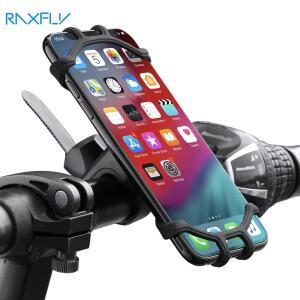 [Novos usuários] Suporte de celular para bicicleta | R$0,93