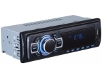 [Magazine Luiza] Som Automotivo Naveg NVS 3068 - MP3 Player USB Entrada SD e Auxiliar por R$ 70