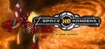 [Steam]Space Rangers HD: A War Apart