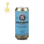 Cerveja Löwenbräu Lata - 500 Ml - Unidade