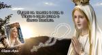 Receba o Rosário e o Livreto - Nossa Senhora de Fátima