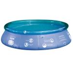 Piscina Redonda Mor Splash Fun 7800L - Azul por R$ 420