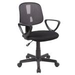 Cadeira Importada Office Line com Ajuste de Altura e Encosto Reclinável